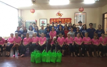 Filipino Chinese Home For Aged Women
