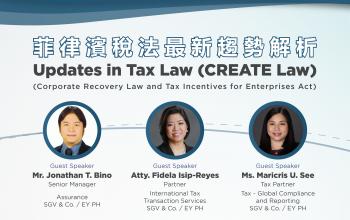Webinar: Updates in Tax Law (CREATE Law)