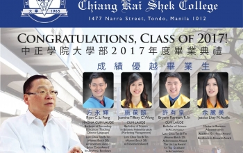Commencement Exercises 2017
