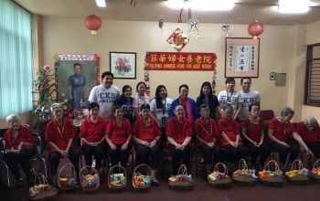 Christmas Outreach Program: Filipino - Chinese Home for the Aged Women